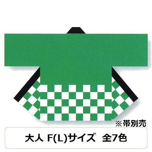 市松柄カラー法被(M-22) [a156]
