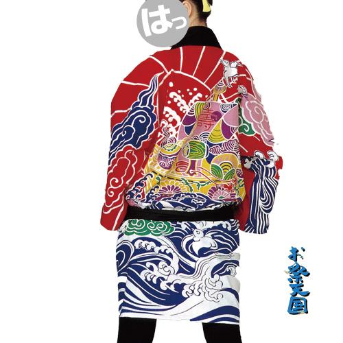 【セール】 特殊染めはんてん(TY-053)