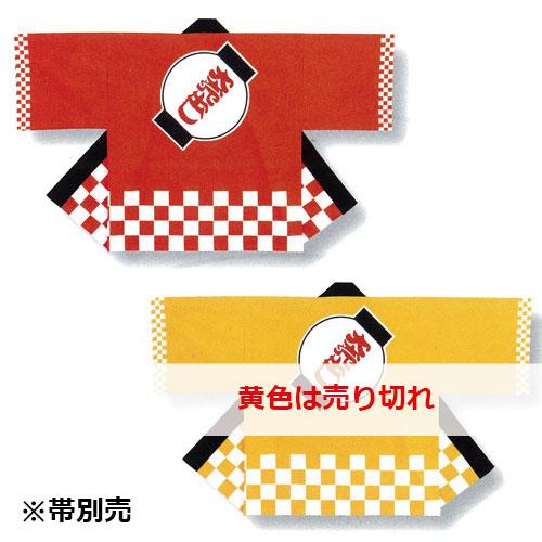【セール】販促用ハッピ(HO-011)赤 [a359]