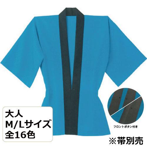 【セール】トロピカルハッピ(TM-TP)