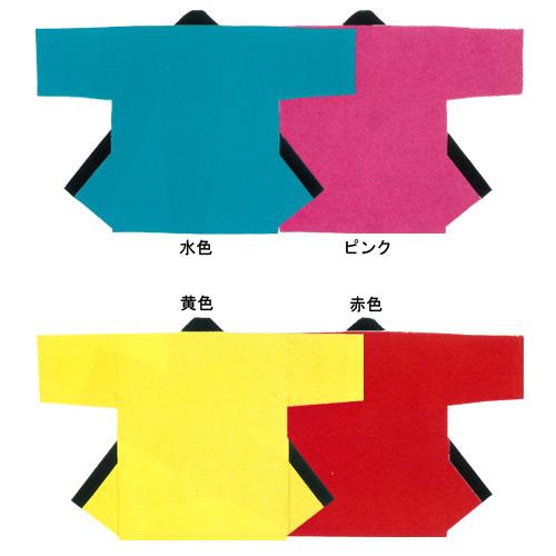 【セール】子供用 特殊染めはんてん(水色・赤色のみ)(TY-058)